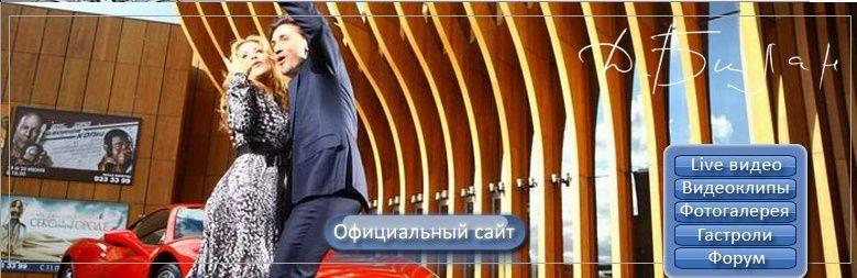 50/50 (Dima Bilan album)
